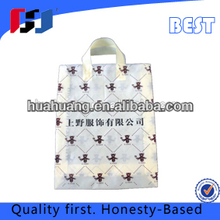 different used plastic soft handle bags machinery making raw materials