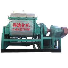 KEDA brand Car Paint Mixing Machine/Paint/Bentonite Kneader With Electrical Heating/Steam Heating