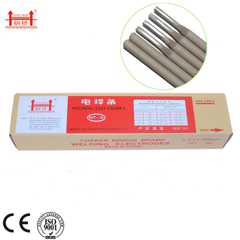 Manufacturer supply professional  mild steel welding electrodes aws e6013 with factory price
