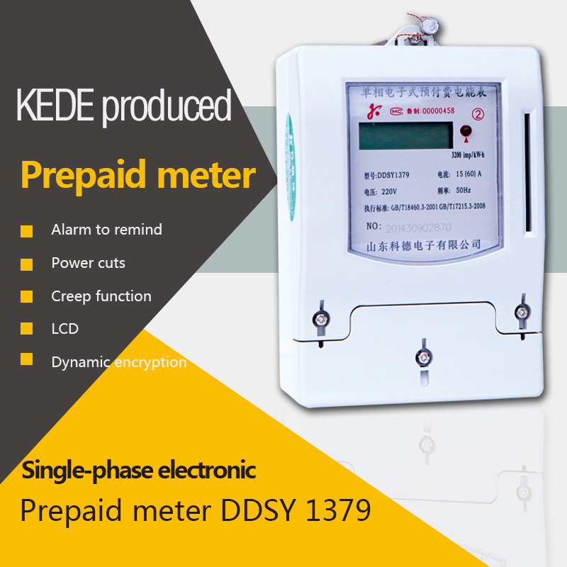 single phase digital display prepaid smart electric meter