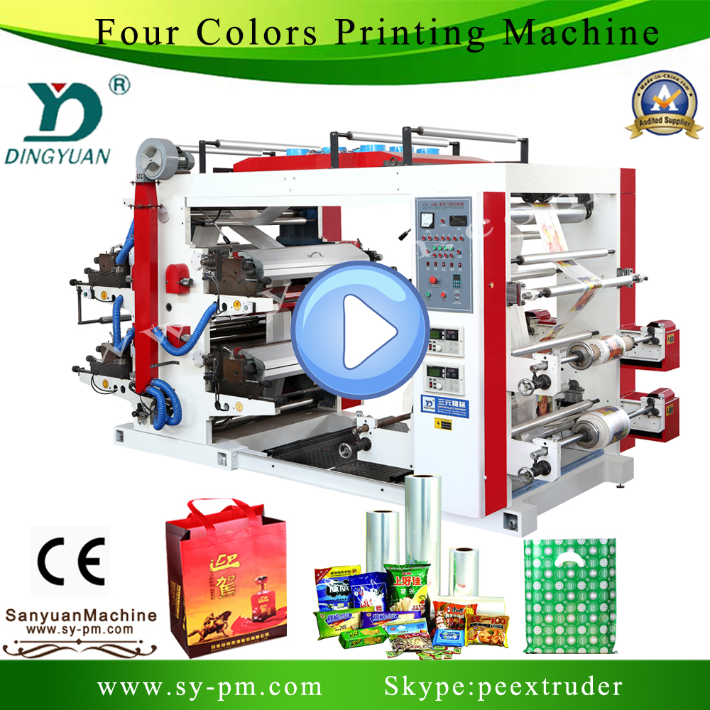 has video YT-41200 four colour plastic bag printing machine