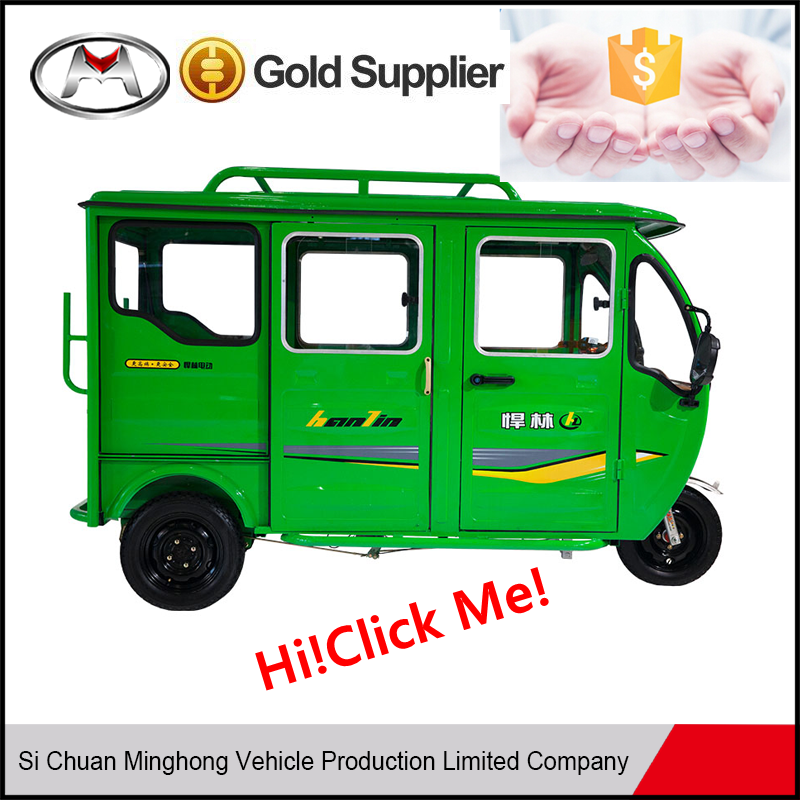 China dc controller battery rickshaw 3 wheel tricycle for passenger