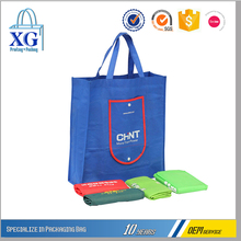 Factory Supply many colors promotional non woven foldable tote bag