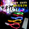 paypal accept Flashing running Led Bracelet Remote Control illuminated Nylon Bangles Bracelets for Party Event Wedding