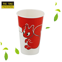 disposable paper coffee cups vending paper cup cups for vending machine