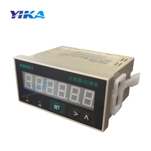 YIKA HB961 electronic laser counter electricity
