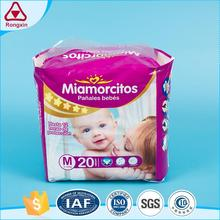 High Quality Soft Dry Disposable Imported Baby Diapers Factory In China