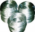 Low price Cheapest aluminum electric heating wire