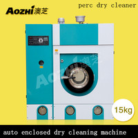 AOZHI professional 6-20kg auto dry cleaning machine laundry equipment manufacture