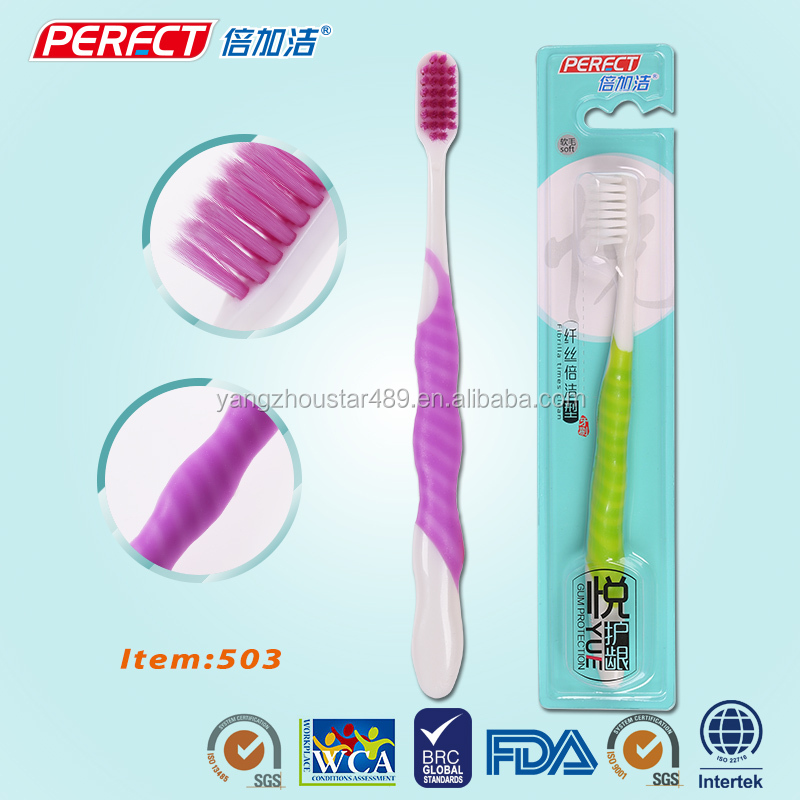 Perfect clear nano toothbrush brand names