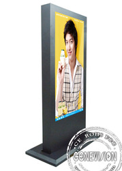 55 Inch 1080 sigma Floor Standing Alone Advert Signage Player LCD Computer Advertisement (MAD-550B)