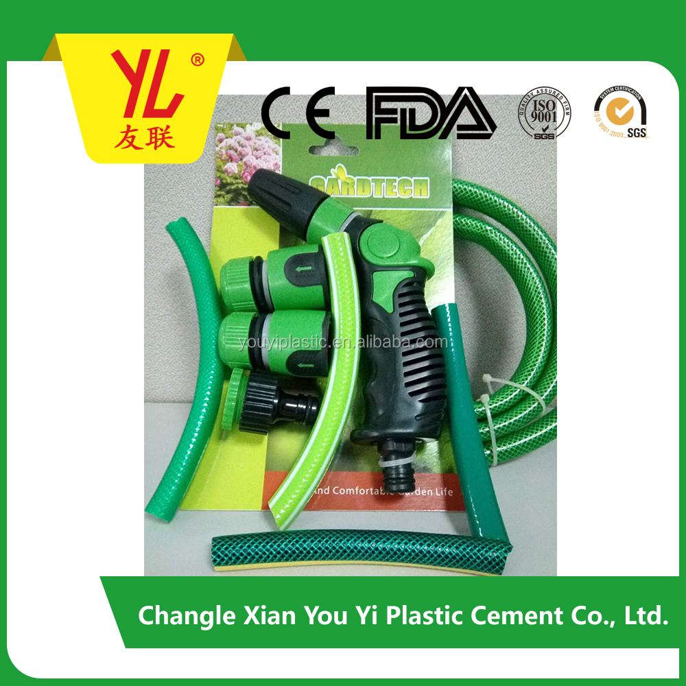 New product, Green PVC plastic garden hose with fitting and spray gun