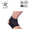neoprene adjustable sport heel protection zipper ankle support
