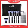 MSQ 12PCS Blue Color Custom Cosmetic brushes