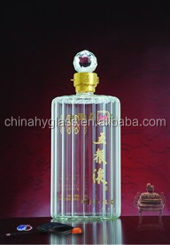 Chinese factory supply famous wine brand using handmade high quality glass wine bottle / 75cl decorated glass vodka wine bottles