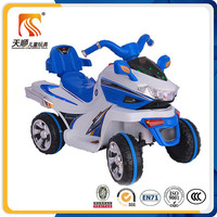 China electric motorcycle factory new model kids children electric motorbike 4 wheel electric motor bicycle for kids