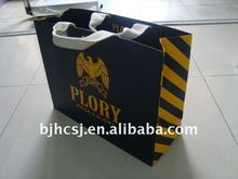 fashional texture paper bag