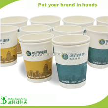 TheBest Eco-friendly wooden pulp hot drink 9oz 12oz cold drink Advertising paper cup with flexo printing