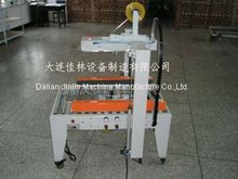sealing machine for bicycle stem
