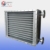Industrial dryer hydronic heat exchanger