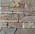 Walls Decorative Stacked Veneer Stone Wall