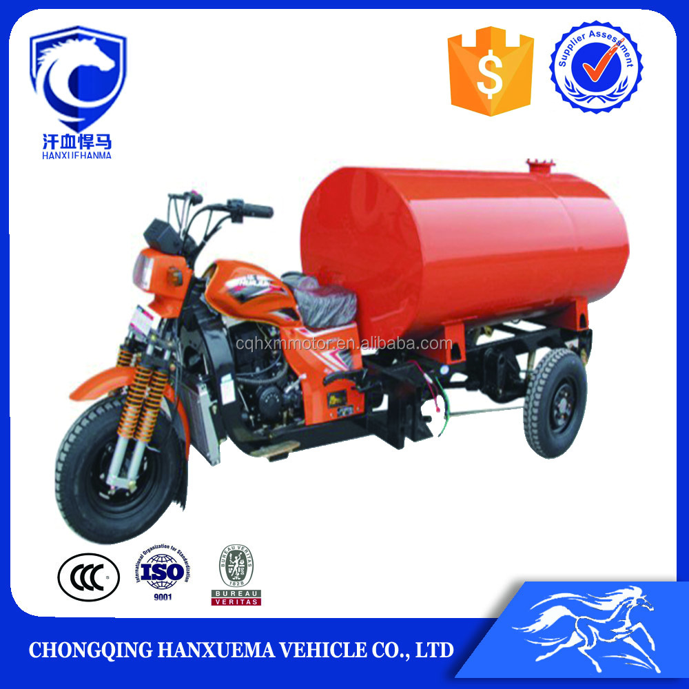 2016 best price fire tank three wheel motorcycle with roof in Peru