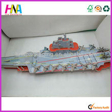 Aircraft carrier Baby jigsaw toy 3D jigsaw puzzle model