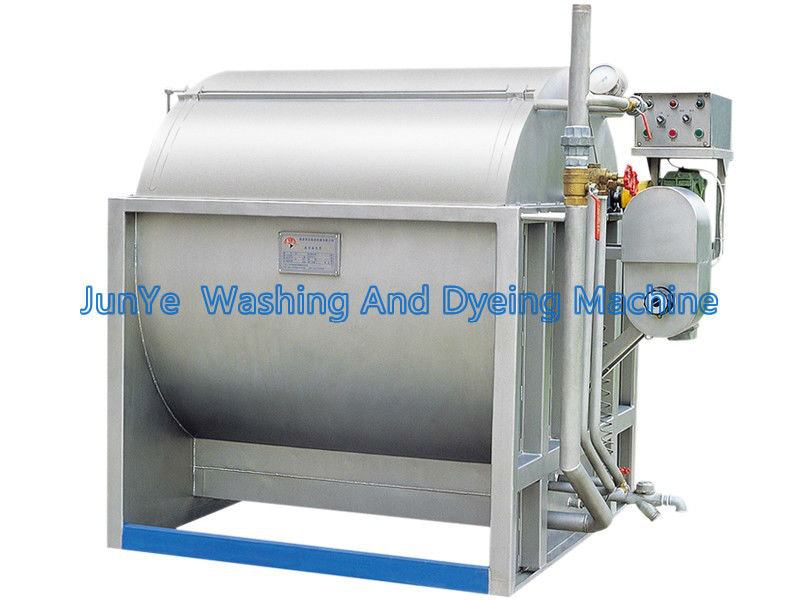 Full Set Laundry Equipments Textile Dyeing and Washing Machinery Made In China