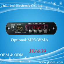 JK6839 Hot DSP Power mp3 Amplifier Audio Module for customized