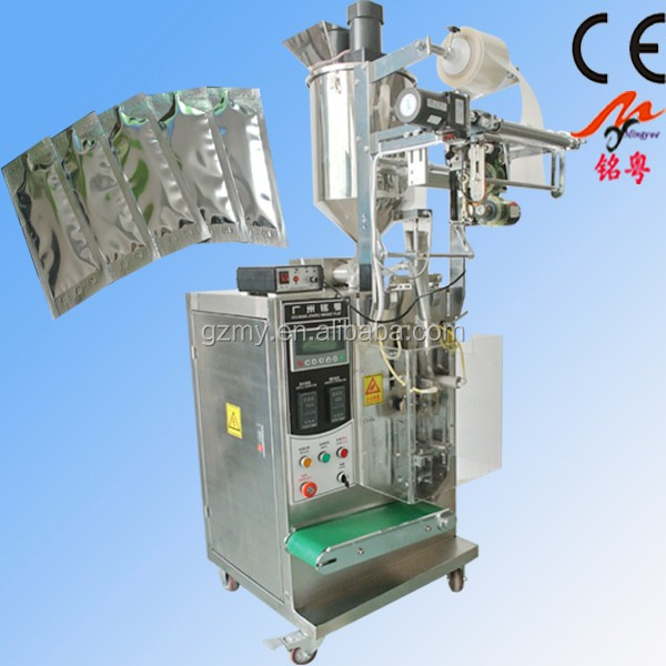 factory price skin lotion automatic packaging machine MY-60Y