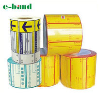 Printed strong adhesive personalized automatic label sticker roll