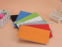 Luxury design basketball grain PU leather case for iPad mini with stand
