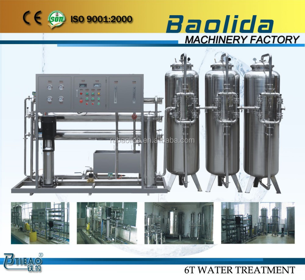 RO-6000L/h 2015 Good design Ro machine for battery water plant