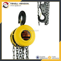 High quality hand lifting chain hoist parts