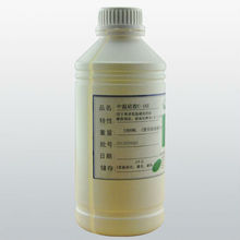 Peroxide curing Agent silicone silane coupling agent mechanism