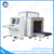 new product security x-ray luggage scanner manufacturer