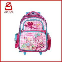 2016 cool cheap bags new style school trolley bag for kids
