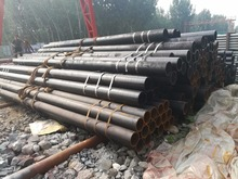 St37 HOT SALE scaffold pipe mild steel pipe of good quality scaffold using mild steel pipe size