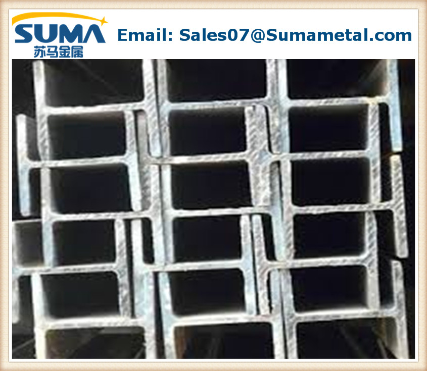 A572 GRADE 50 Steel H Beam for steel structure ,machinery, bridge