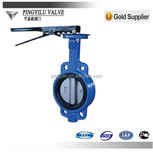 Hand Lever Operated Wafer Butterfly Valves cast iron