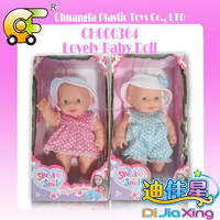 9.5 inch mini baby dolls lovely crying baby doll