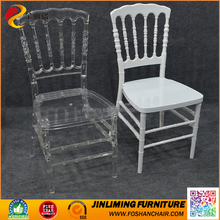 Factory wholesale transparent plastic napoleon chair for wedding and Party JLM-B7