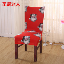 Wholesale Home Lycra Spandex Square Back Christmas Chair Cover Ideas