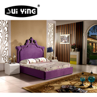 P001 New Arrival high quality fashionable bed design furniture