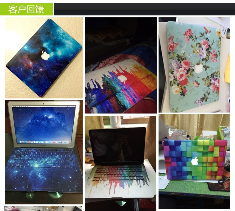Online shopping in China for macbook accessories full body laptop protective skin sticker for macbook decals 7 sizes available