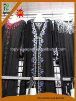 Hot Sale Fashion Design Abaya jilbab