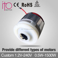 wholesale China factory 18v electric motor,12v motor for gearbox