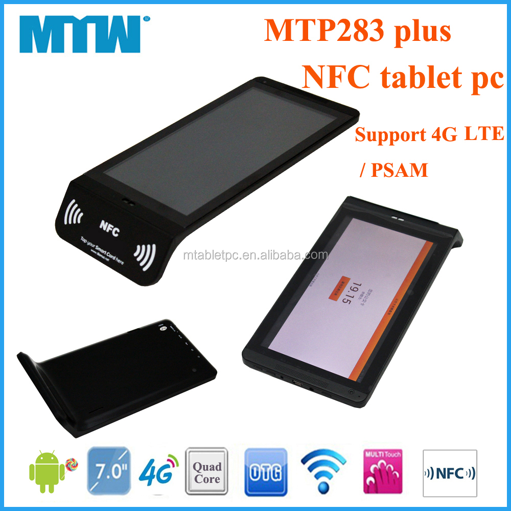 7inch Quad core Android POS/PDA tablet pc with bluetooth / NFC/FRID/ support thermal printer rugged tablet pc