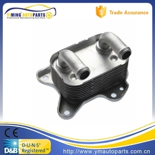 97223705 for Opel Vauxhall Astra Corsa 1.7 DI 16V 1.7 DTI 16V Y17DT Y17DTL Automobile Car Accessories Spare Parts Oil Cooler