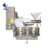 Germany technology commercial oil press machine